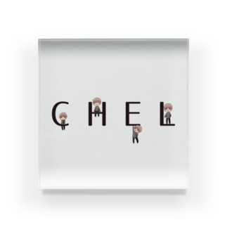 CHELオールスター(黒字) Acrylic Block