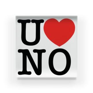 I LOVE UNO(黒文字) Acrylic Block