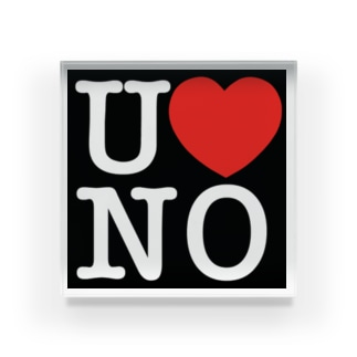 I LOVE UNO(白文字) Acrylic Block