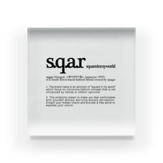 s.q.a.r block Acrylic Block