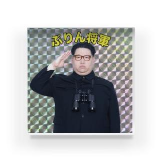Syosuzonのぷりん将軍アクリルブロック Acrylic Block