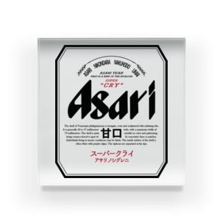 Asari Acrylic Block