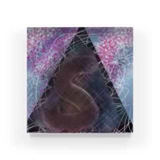 S Acrylic Block