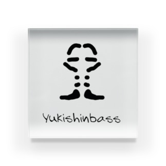 YUKISHINBASSスタンダードロゴ(ホワイト) Acrylic Block