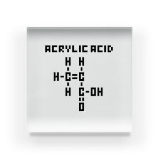 アクリル酸 Acrylic Block