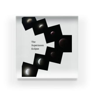 The Supermoon Eclipse 2021/05/26 Acrylic Block