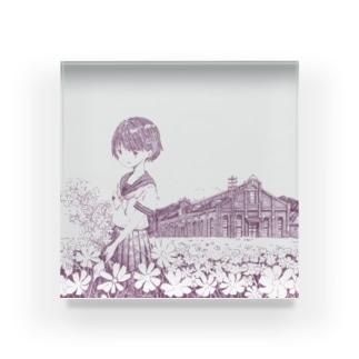 丸山変電所 Acrylic Block