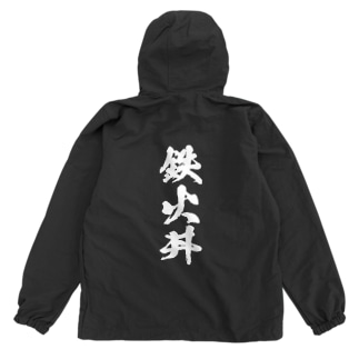 鉄火丼(白) Anorak
