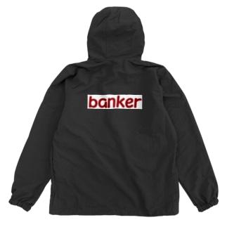 バンカー 銀行員 Anorak