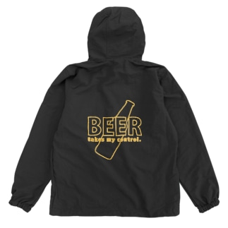 BEER takes my control. Anorak
