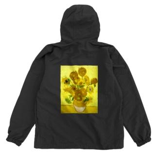 ゴッホ/ひまわり Vincent van Gogh / Sunflowers Anorak