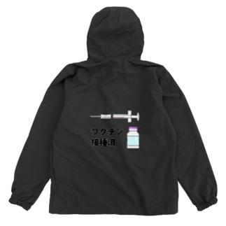 ワクチン接種済みのイラスト COVID-19 vaccine mRNA 2 Anorak