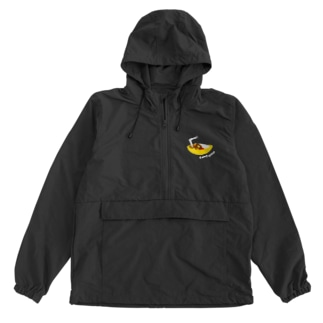 curry drink Anorak