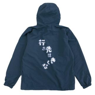行き先はきくな (紺色) Anorak