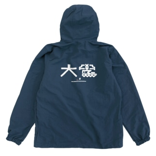 [大鷽文庫] ロゴト (only for DARK colours) Anorak