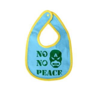 NO CAPTAIN☆AFRICA NO PEACE Baby bibs
