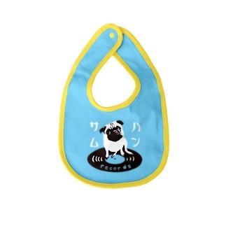 ハンサムレコード公式ロゴ(背景なし) Baby bibs