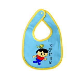 トビダスナ № 003 Baby bibs