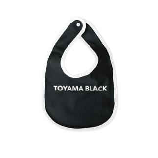 TOYAMA BLACK 富山ブラック Baby Bib