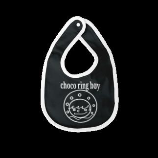 チョコリングボーイのお店のchoco ring boy / type-B Baby bibs