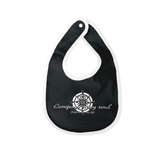 Compass is my soul Baby bibs