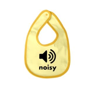 noisy Baby bibs