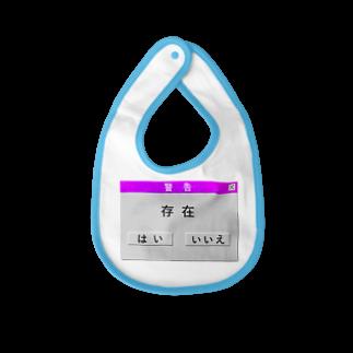 縺イ縺ィ縺ェ縺舌j縺薙¢縺の存在ウィンドウ Baby bibs