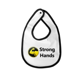 StrongHands Baby Bib