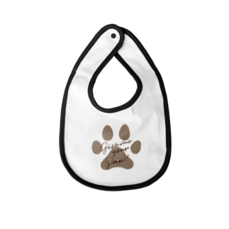 Give me your Paw! 肉球シリーズ Baby bibs