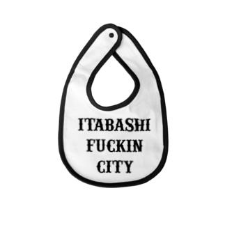 ITBS fuckin city Baby bibs
