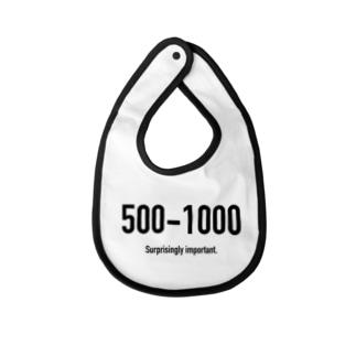 POINTS - 500-1000 Baby bibs