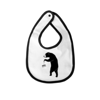 愉快なマレーグマ 4 クマ動物イラスト ベイビービブ