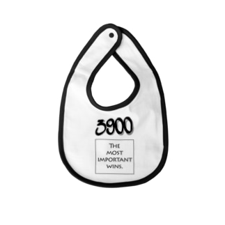 POINTS - 3900 Gray Baby bibs