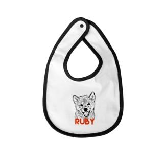 RUBY Baby Bib