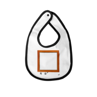sorataso08の食べ汚しデザイン Baby bibs