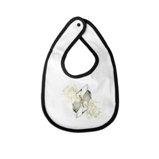 フェイクディガー「光の白い宝石」 Baby bibs