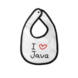 I love Java Baby bibs