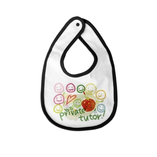 private tutor! Baby bibs