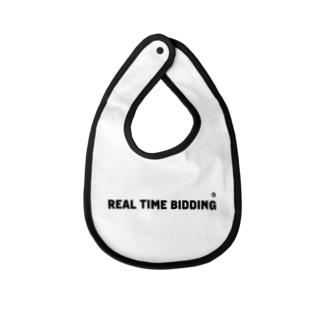 REAL TIME BIDDING Baby bibs