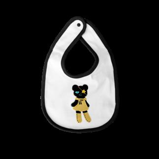 Suzuki Satomi イラストショップの黒クマちゃん Baby bibs