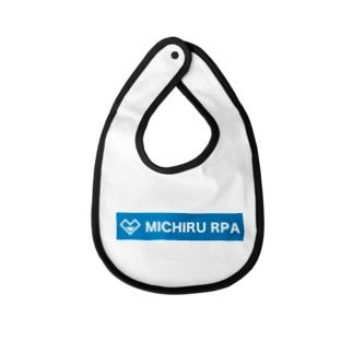 MICHIRU RPA Baby bibs