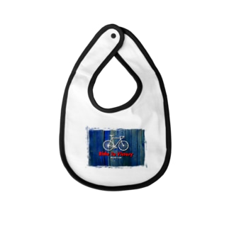 Ride to victory 2 Baby bibs