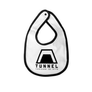 TUNNEL Baby bibs