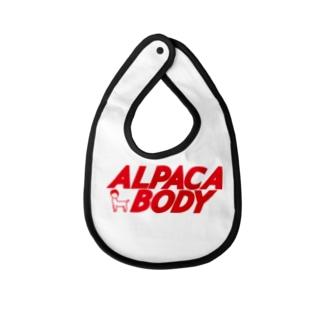 ALPACA BODY Baby bibs