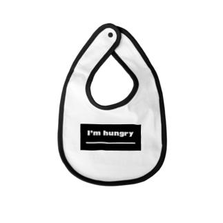 babyI'm hungry bib Baby bibs