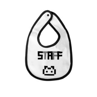 STAFF(ドット) Baby bibs