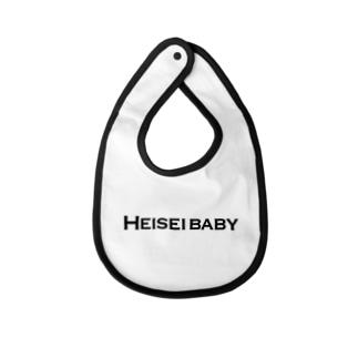 平成ベイビー Baby bibs