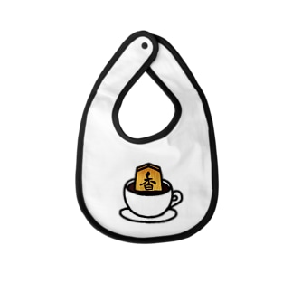 香るコーヒー(単品)[#将棋#香車] Baby bibs