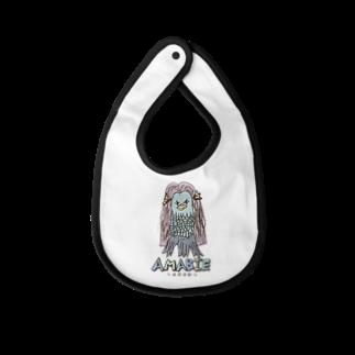 無彩色デザイン販売所のChildren's Art / AMABIE アマビエ Baby bibs