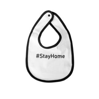 #StayHome Baby bibs
